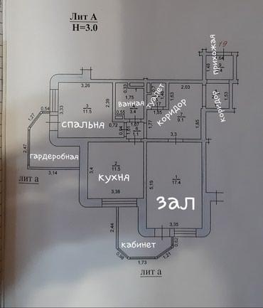 кду 2 бишкек в Кыргызстан: Продается квартира: 2 комнаты, 64 кв. м