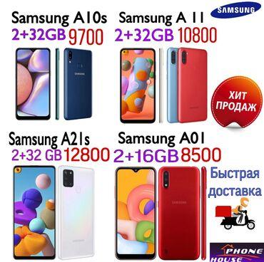 One plus 8 pro бишкек - Кыргызстан: Новый Samsung A20s 32 ГБ Черный