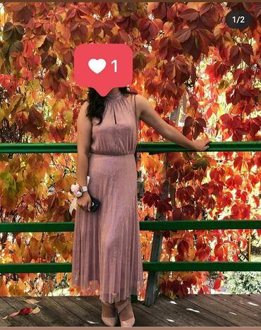 вечернее платье zara в Кыргызстан: Платье Вечернее Zara M
