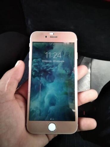 IPhone 6s | 64 ГБ | Золотой | Б/У