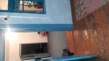 квартиры в аламедин 1 в Кыргызстан: Продам Дом 75 кв. м, 4 комнаты