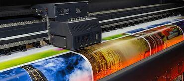 лазерный термометр бишкек в Кыргызстан: --Баннер--визитка--сертификат--Изготовление рекламных