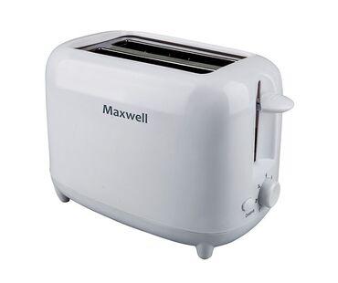 Тостер MAXWELL MW-1505  --750 Вт, количество тостов: 2, корпус: пласти