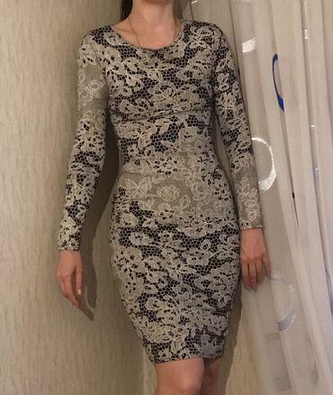 Платье очень красивое, изысканное, 500с