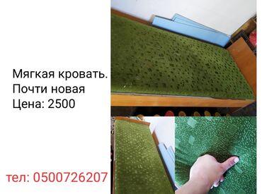 Услуги - Талас: Продаю по доступным ценам, уступка есть   Лишние домашние мебели