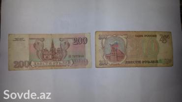Bakı şəhərində Rusiya 200 rubl. 1993-cü il. 2 ədəd. 1ədədi 10 azn.