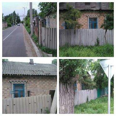 дома из клееного бруса в Кыргызстан: Продажа Дома : 70 кв. м, 3 комнаты