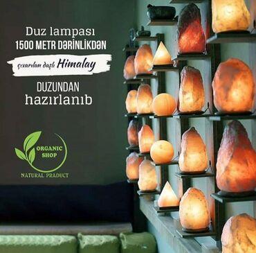 - Azərbaycan: Organic shop Himalay duz lampalariTerkibinde insan orqanizmi ucun