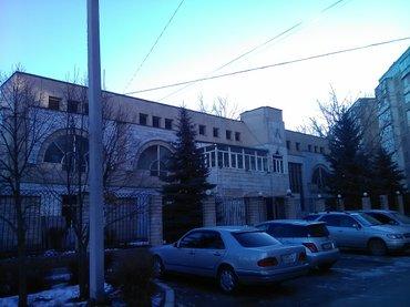 Продаю коммерческое помещение 1100 м2, 2 этажа + цокольный этаж, в Бишкек