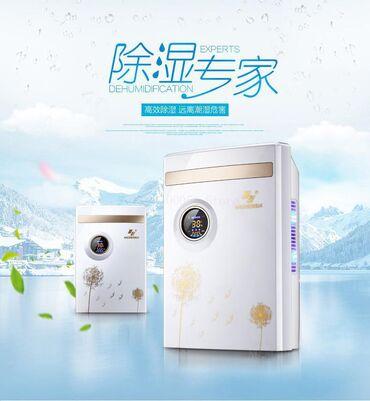 Воздухоочистители в Кыргызстан: Осушитель воздухаБренд: Shenhua (Китай)Модель: GB200 Емкость (внутр