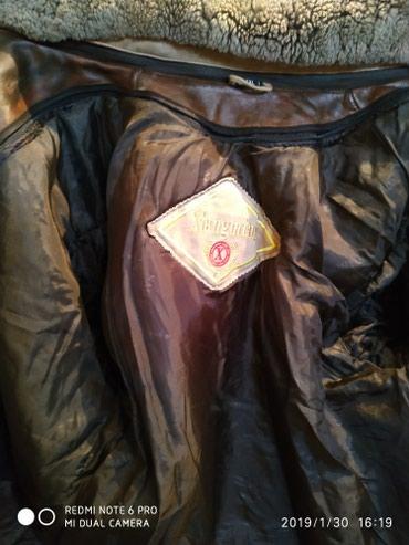 Куртка кожаная размер 48-50 в Бишкек