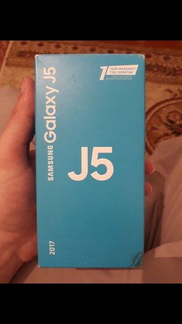 Bakı şəhərində Samsung Galaxy J5 2017 - 4 Ayın Telefonudu Təp təzədi!Qarantiyası- şəkil 7