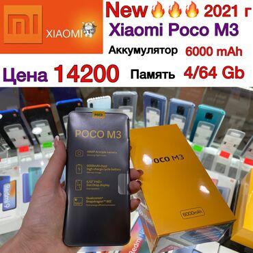 Redmi Samsung Мобильные Телефоны Mi Redmi XIAOMI! Магазин Phone House