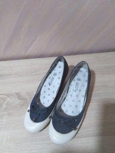 Cipele sa platformom 36 broj obuvene dva puta bukvalno nove