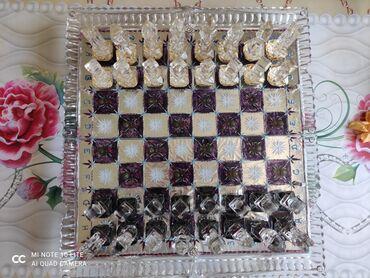Продаю шахматы Шахмат продаю