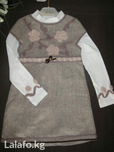 Комплект bulicca (платье шерсть + футболка в Бишкек