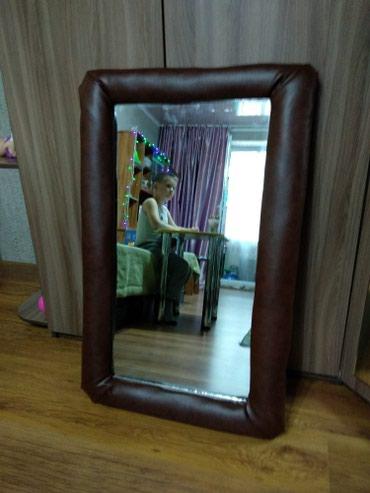 Зеркало в кожаной рамке . Размер 90 на 55 в Бишкек