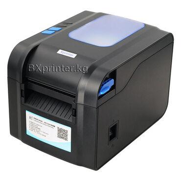 продам-принтер-бу в Кыргызстан: XPrinter 370B – модель, отличающаяся улучшенной защитой от перегрева и