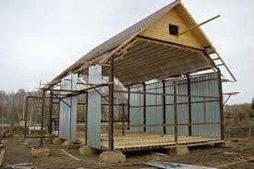 гантели разборные new other в Кыргызстан: Каркасное строительство из металла. Сварочные работы любой сложности