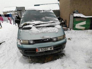 продаю Тойота люсида 1992гв требуется ремонт головка. в Бишкек