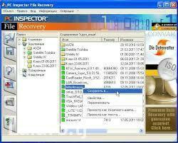 Восстоновление данных. в Миловое - фото 3