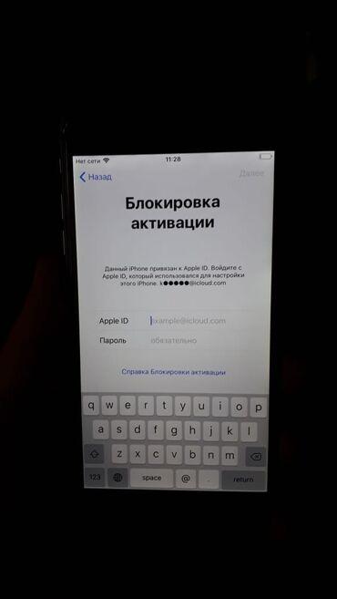 - Azərbaycan: Yeni iPhone 6 16 GB Qara (Jet Black)
