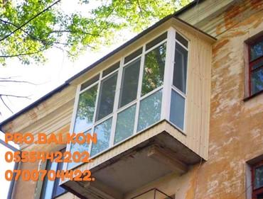 Утепление балкона,лоджии,угловых в Бишкек