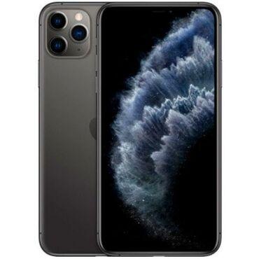 Б/У IPhone 11 Pro Max 64 ГБ Черный