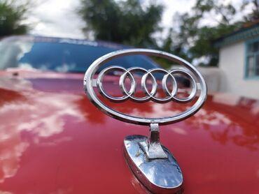 диски на ауди 100 в Кыргызстан: Audi 100 2 л. 1989 | 350000 км