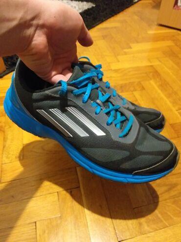 Platforme broj plisane - Srbija: Muske patike Adidas br 43Adidas patike u jaako dobrom stanju,veoma