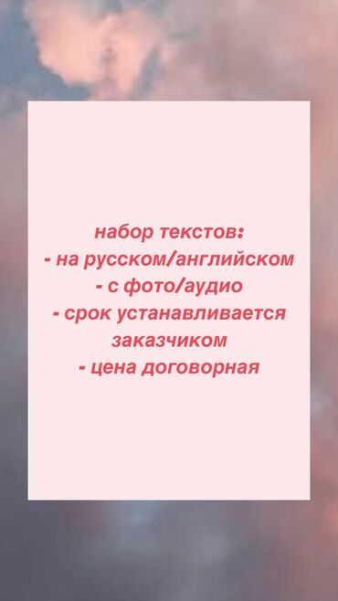 миксер цена джалал абад в Кыргызстан: Набор текста на русском/английском языках с фото/аудио/видео. Срок вып