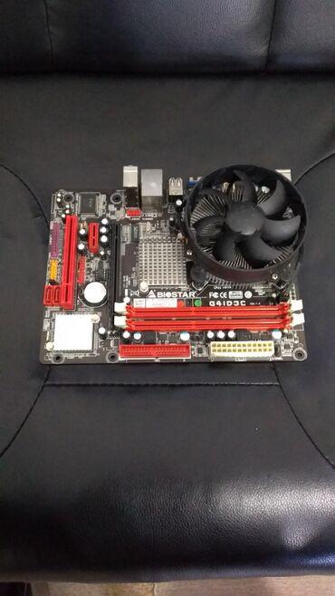 Материнская плата Biostar G41-D3C/LGA 775/DDR3/mATX.Проц.селерон
