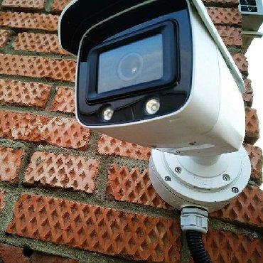 Установка сигнализации - Азербайджан: Видеонаблюдения систем управления камеры