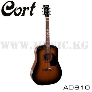 гитары бишкек in Кыргызстан | ГИТАРЫ: Акустическая гитара cort ad810 ssbcort ad810 - это прекрасный выбор