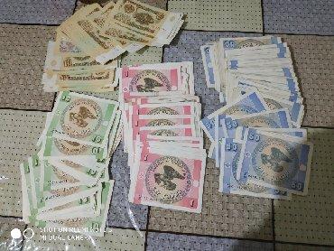 Купюры - Кыргызстан: Продаётся купюра кыргызкии Первый национальный деньги .1-10-50 тыйын
