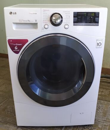 Бытовая техника - Кыргызстан: Автоматическая Стиральная Машина LG 9 кг