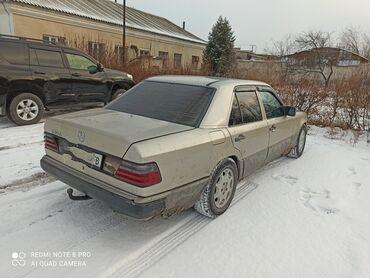 двигатель мерседес 124 2 2 бензин в Кыргызстан: Mercedes-Benz E 220 2.2 л. 1990 | 295000 км