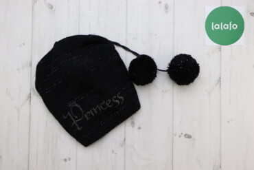 Дитяча шапка з помпонами Gabry    Довжина: 26 см Ширина: 22 см Матеріа