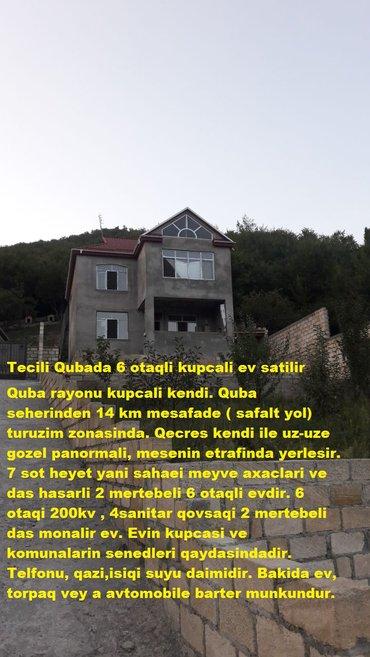 Tecili Qubada 6 otaqli kupcali ev satilir в Bakı
