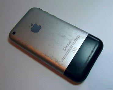 iphone 2g 8gb!в комплекте только зарядка!состояние снаружи на 3! в Бишкек