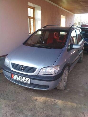 Транспорт в Баткен: Opel Zafira 1.8 л. 2003   12 км