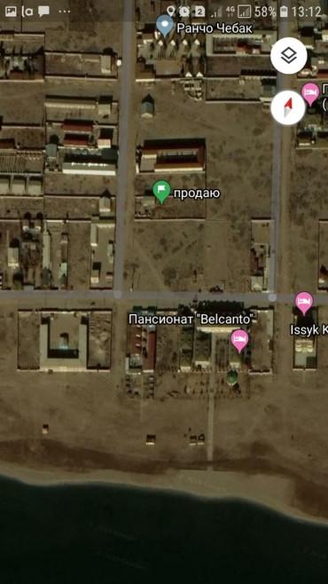 жер в Кыргызстан: Продажа участков 12 соток Для строительства, Собственник