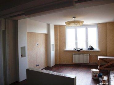 Ремонт - отделка квартир, домов, в Бишкек