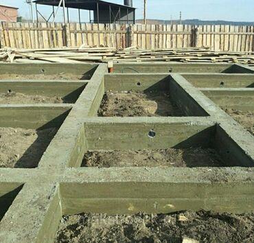 Фундамент заливаем фундамент Фундамент кладка кровля крыши стяжка