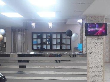 Продается квартира: Студия, 200 кв. м