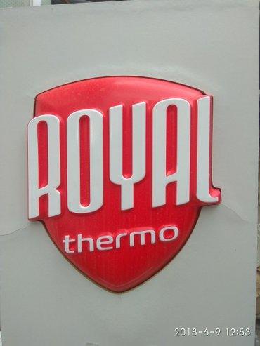 батарея для отопления бишкек в Кыргызстан: Биметаллические радиаторы royal thermo revolution bimetall подходят дл