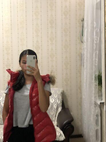 11227 объявлений: Женская одежда цену каждый одеждыможете узнать написав мне