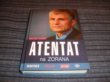 Atentat knjiga - Belgrade