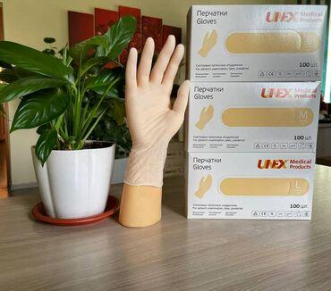 работа доставщика в бишкеке в Кыргызстан: Латексные перчаткиТолько оптомразмер: s, m, lколичество: 100 шт. В 1