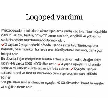 """Bakı şəhərində """"Defektoloq-Loqoped Xidməti"""""""